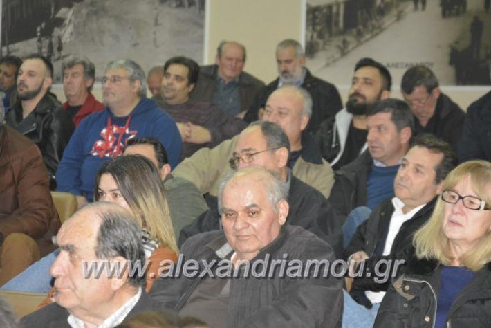 alexandriamou.gr_dimtoalex3.12034