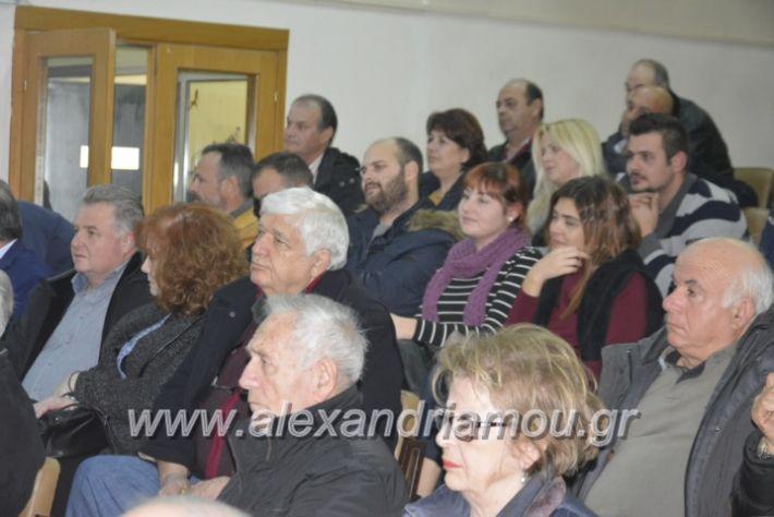 alexandriamou.gr_dimtoalex3.12035