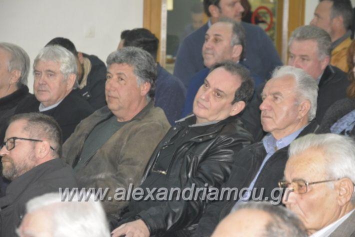 alexandriamou.gr_dimtoalex3.12036