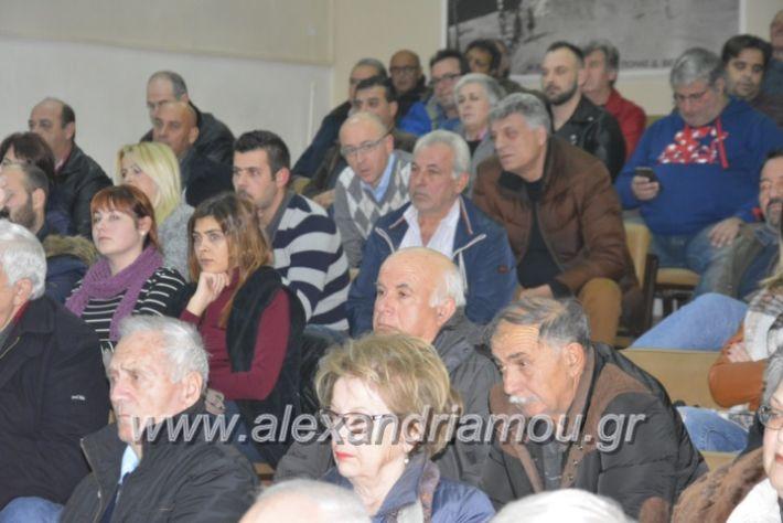 alexandriamou.gr_dimtoalex3.12038