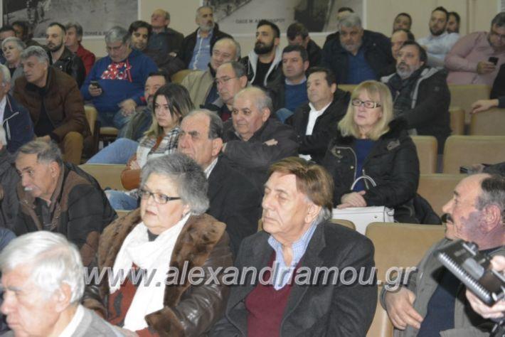 alexandriamou.gr_dimtoalex3.12039