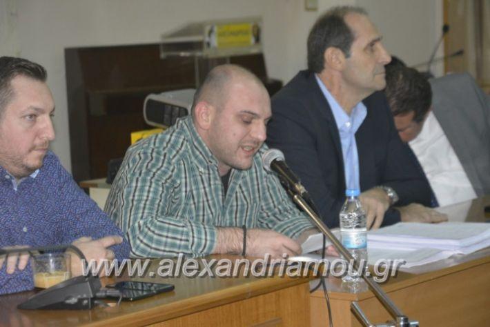 alexandriamou.gr_dimtoalex3.12040