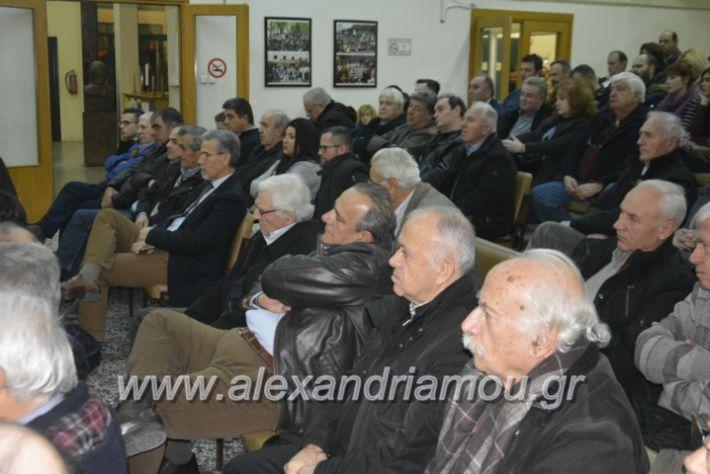 alexandriamou.gr_dimtoalex3.12046