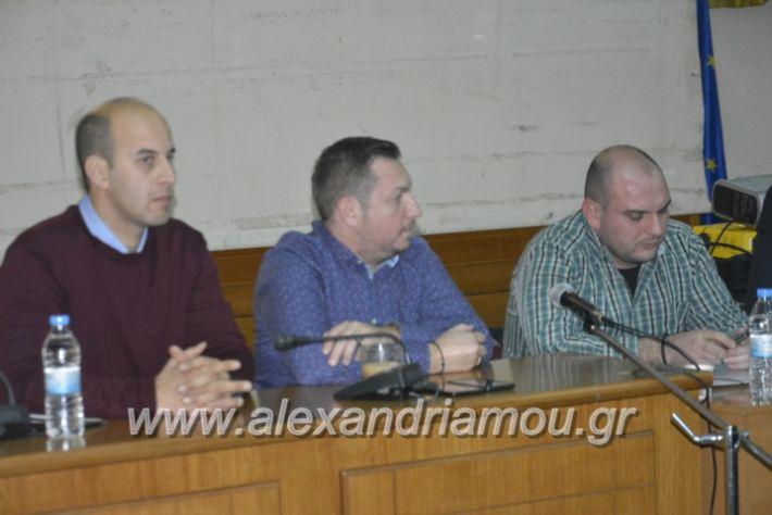 alexandriamou.gr_dimtoalex3.12048