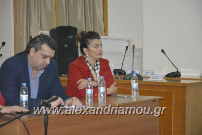alexandriamou.gr_dimtoalex3.12050