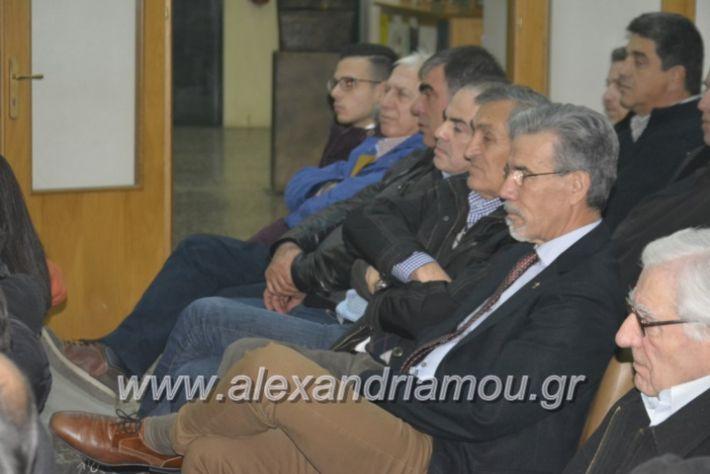 alexandriamou.gr_dimtoalex3.12052