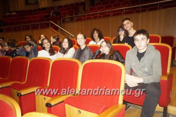 alexandriamou_dipetheveria2019002