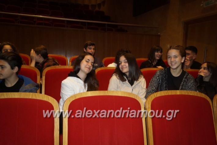 alexandriamou_dipetheveria2019008