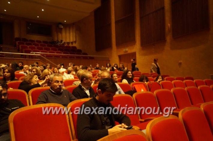 alexandriamou_dipetheveria2019016