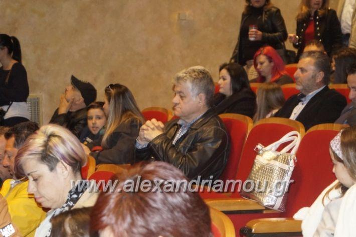 alexandriamou_dipetheveria2019021
