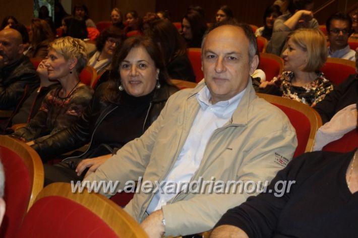 alexandriamou_dipetheveria2019026