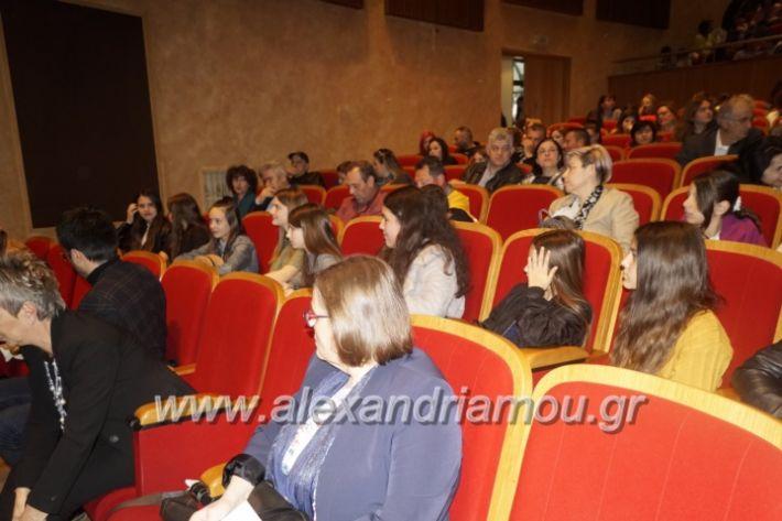 alexandriamou_dipetheveria2019029