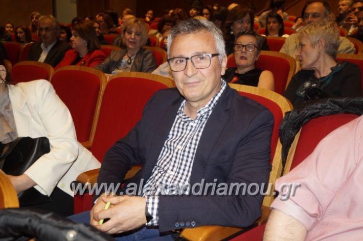 alexandriamou_dipetheveria2019032