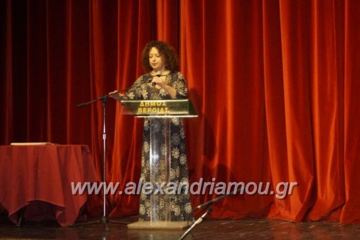 alexandriamou_dipetheveria2019033