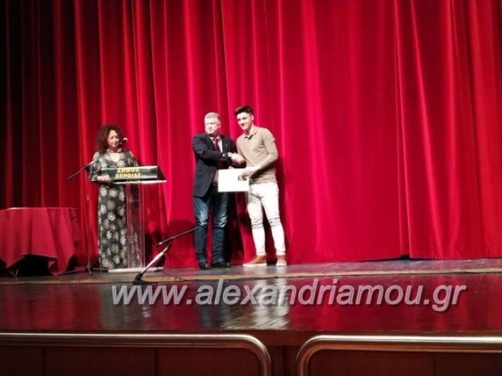 alexandriamou_dipetheveria2019064