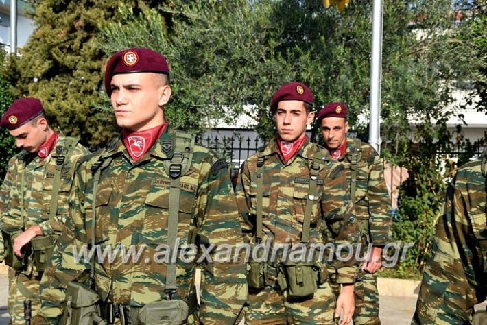 alexandriamou.gr_doksologia28.1019DSC_1036