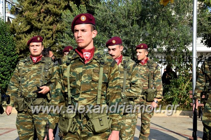 alexandriamou.gr_doksologia28.1019DSC_1037