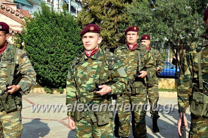 alexandriamou.gr_doksologia28.1019DSC_1038