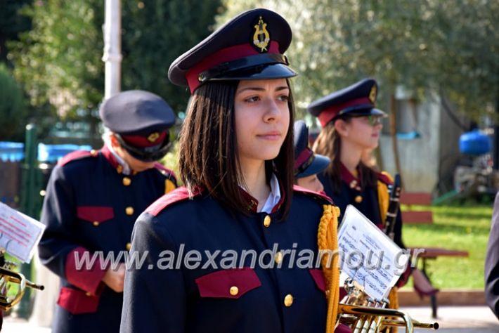 alexandriamou.gr_doksologia28.1019DSC_1046
