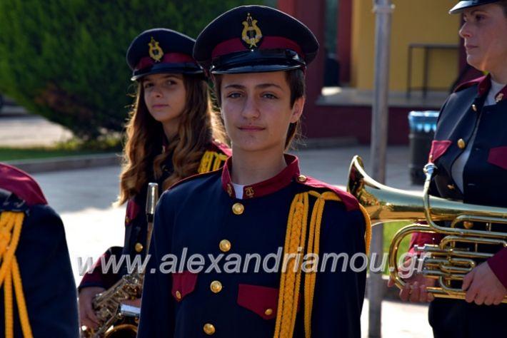 alexandriamou.gr_doksologia28.1019DSC_1056