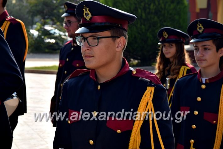 alexandriamou.gr_doksologia28.1019DSC_1057