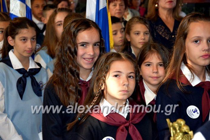 alexandriamou.gr_doksologia28.1019DSC_1114