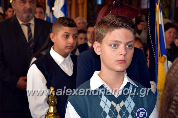 alexandriamou.gr_doksologia28.1019DSC_1121