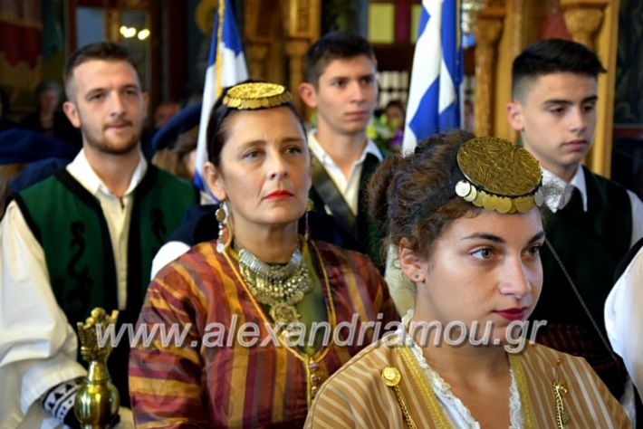 alexandriamou.gr_doksologia28.1019DSC_1129