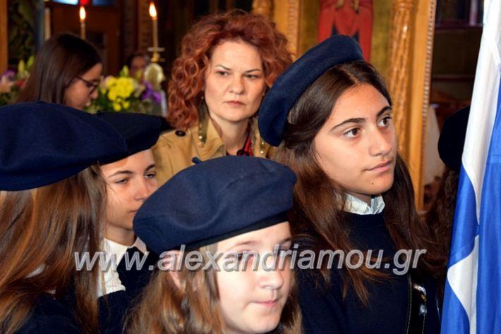 alexandriamou.gr_doksologia28.1019DSC_1136
