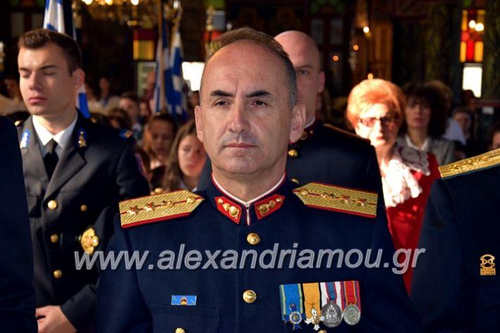 alexandriamou.gr_doksologia28.1019DSC_1142