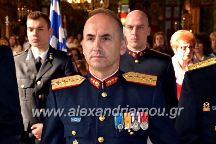 alexandriamou.gr_doksologia28.1019DSC_1143