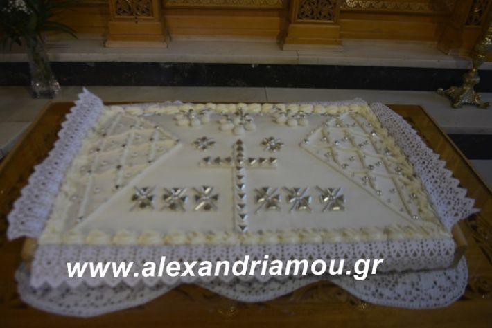 alexandriamou.dokslogianisiolokautoma2019015