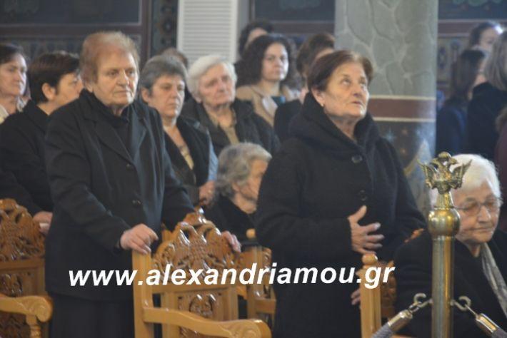 alexandriamou.dokslogianisiolokautoma2019097