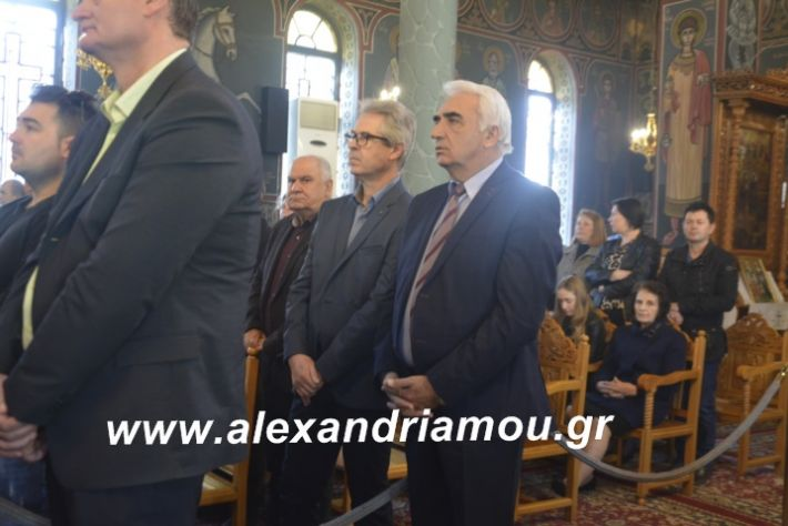 alexandriamou.dokslogianisiolokautoma2019132