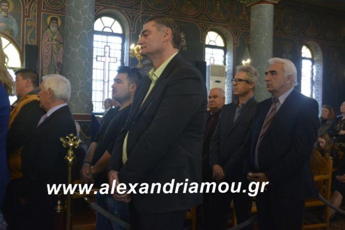 alexandriamou.dokslogianisiolokautoma2019133