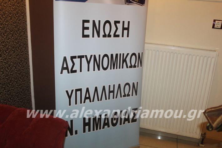 alexandriamou.gr_mpasis20001
