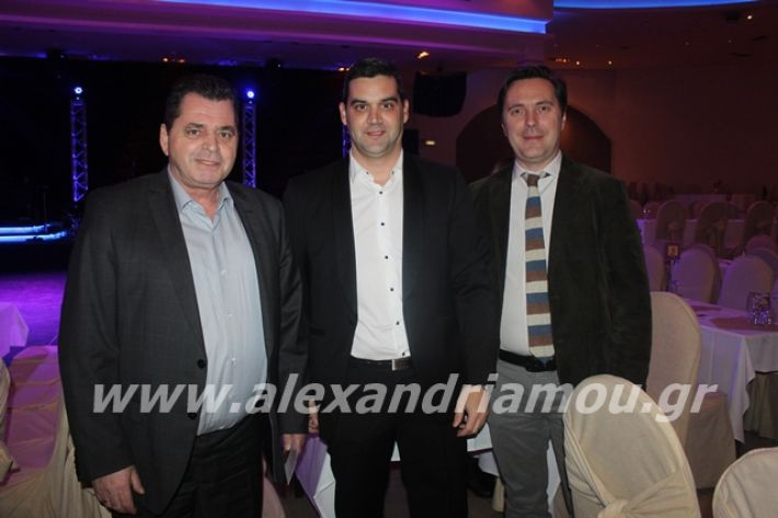 alexandriamou.gr_mpasis20008