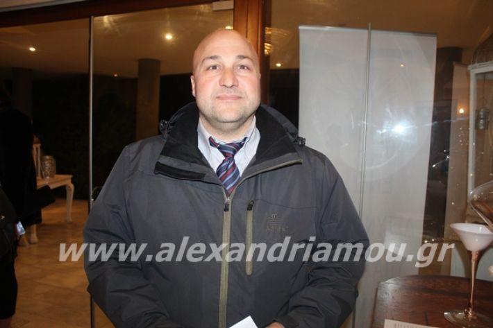alexandriamou.gr_mpasis20010