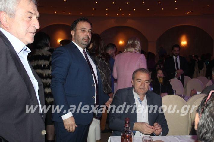 alexandriamou.gr_mpasis20066