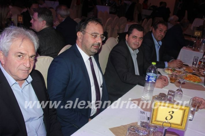 alexandriamou.gr_mpasis20074