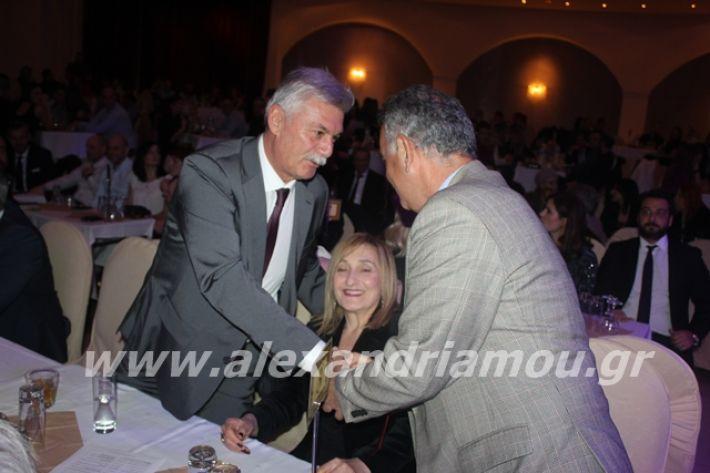 alexandriamou.gr_mpasis20084