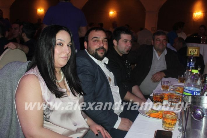 alexandriamou.gr_mpasis20090