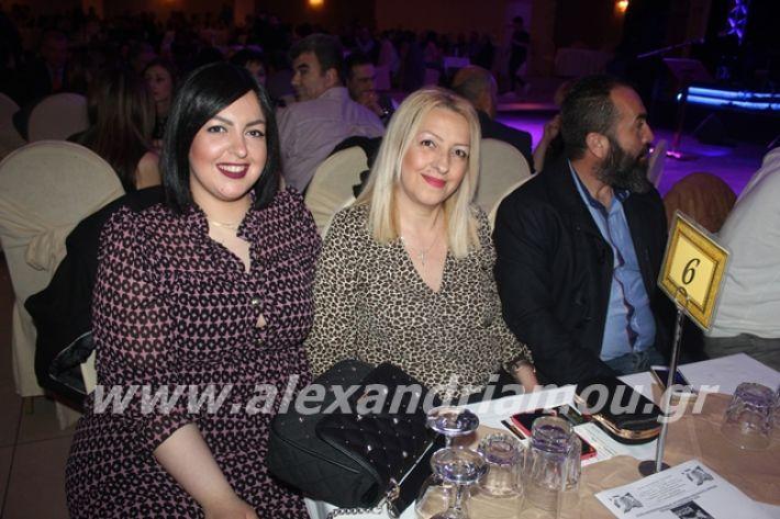 alexandriamou.gr_mpasis20103