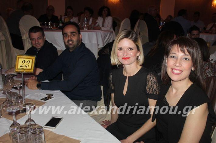 alexandriamou.gr_mpasis20110