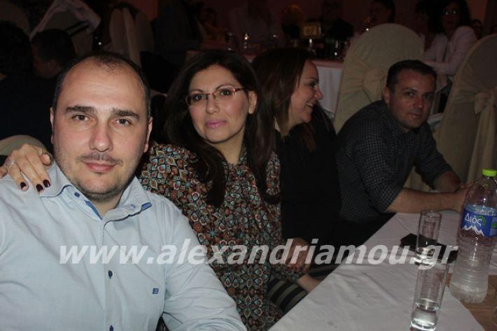 alexandriamou.gr_mpasis20113