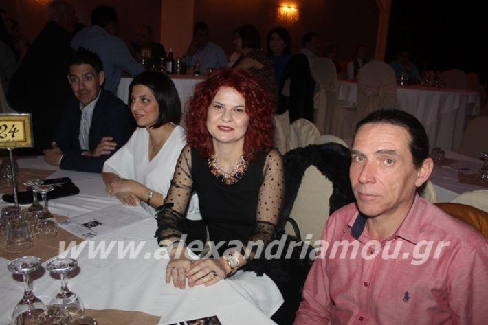 alexandriamou.gr_mpasis20114