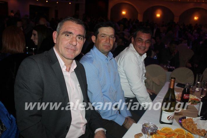 alexandriamou.gr_mpasis20116