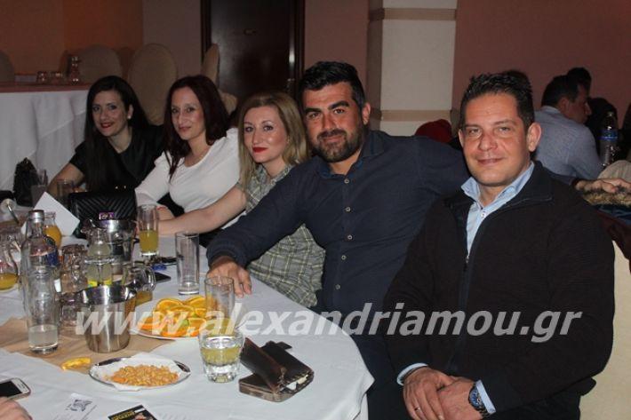 alexandriamou.gr_mpasis20118