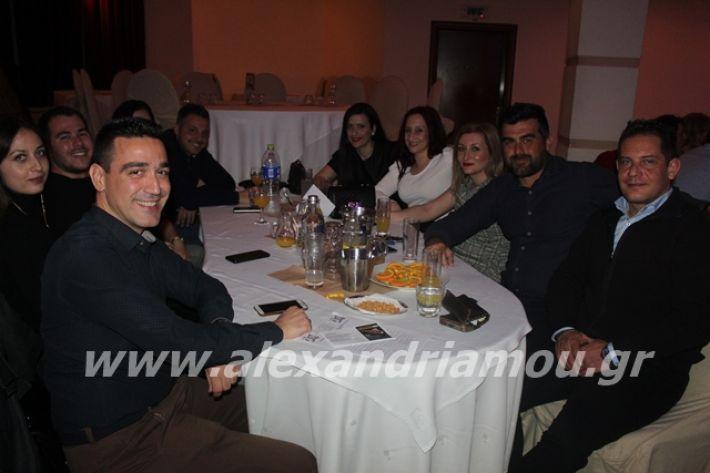 alexandriamou.gr_mpasis20119