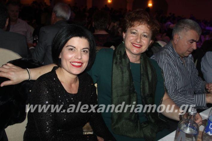 alexandriamou.gr_mpasis20122